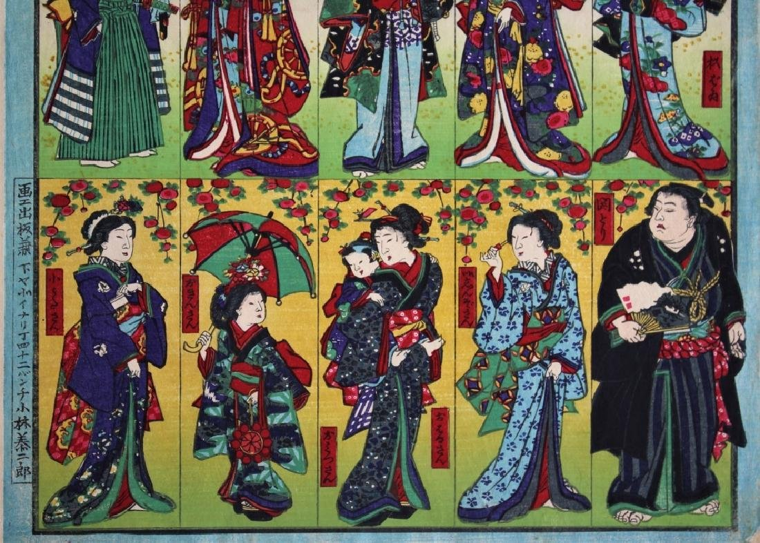 Japanese Colored Woodblock - 4