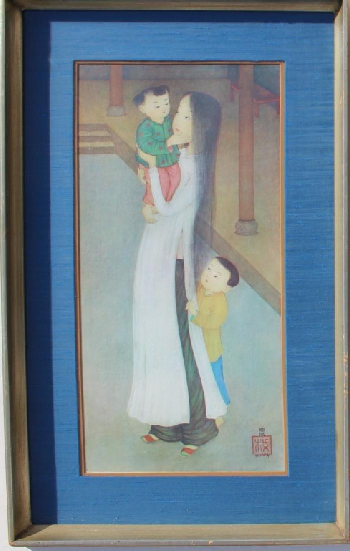 Mai Thu  (1906 - 1980) - 2
