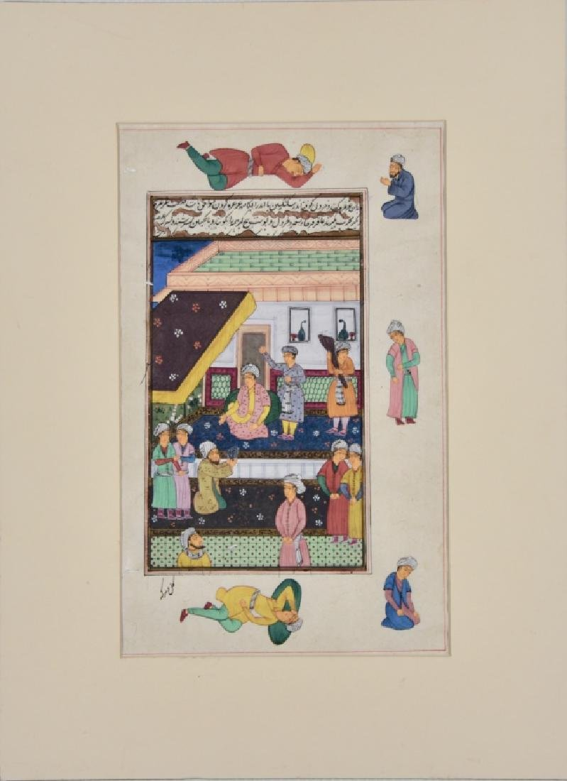 Islamic Watercolor page - 2