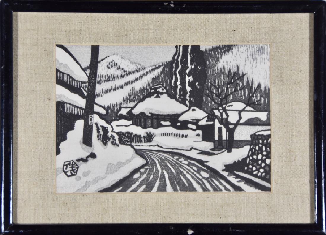 Japanese woodblocks - 3