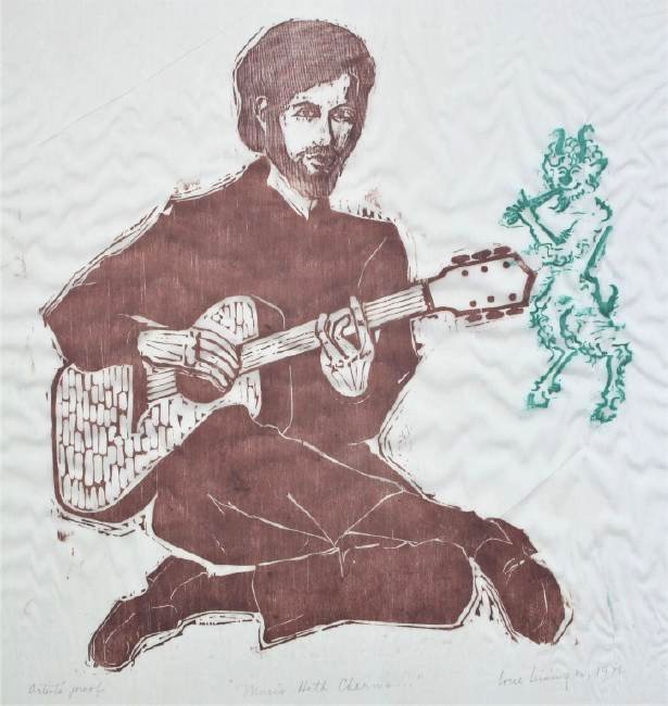 Guitar Man - 2