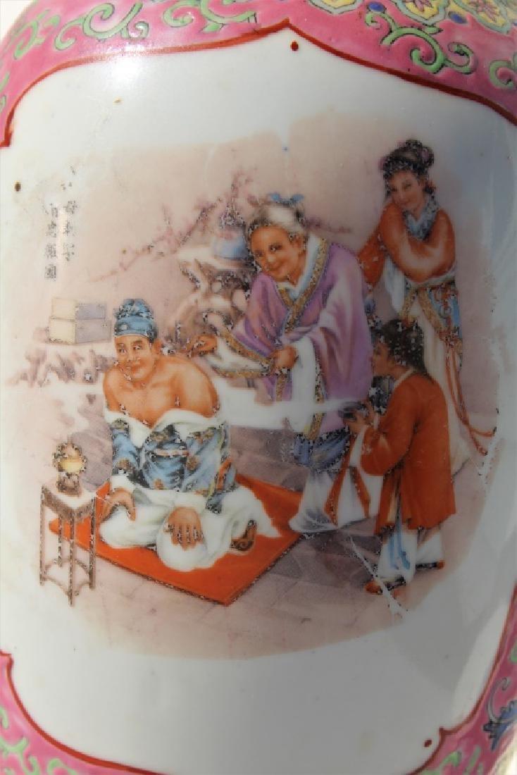 Chinese Vase - 2
