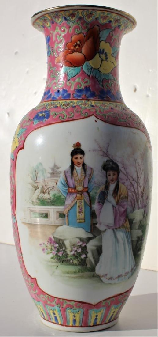 Chinese Vase - 3