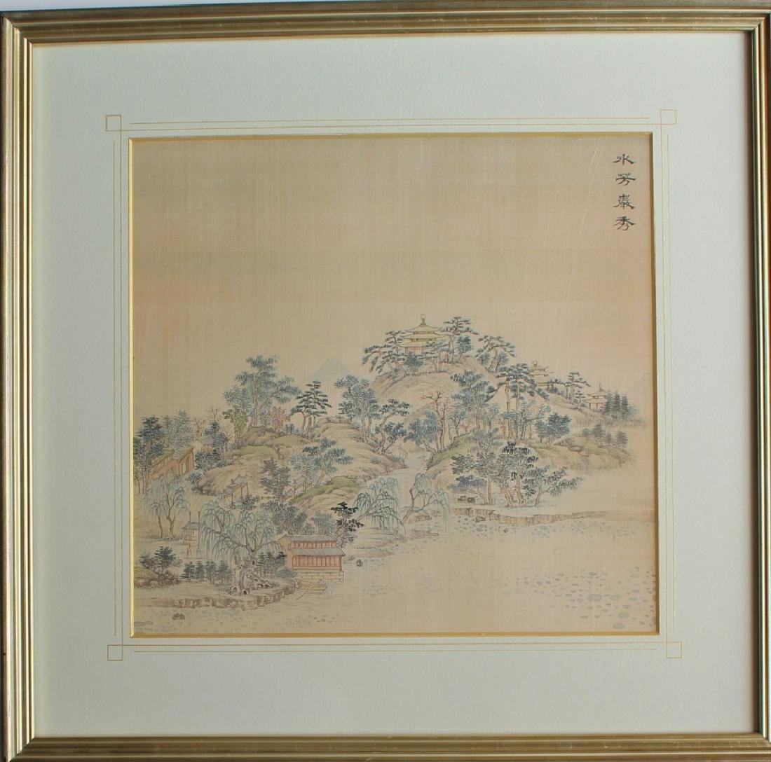 Chinese Landscape - 2