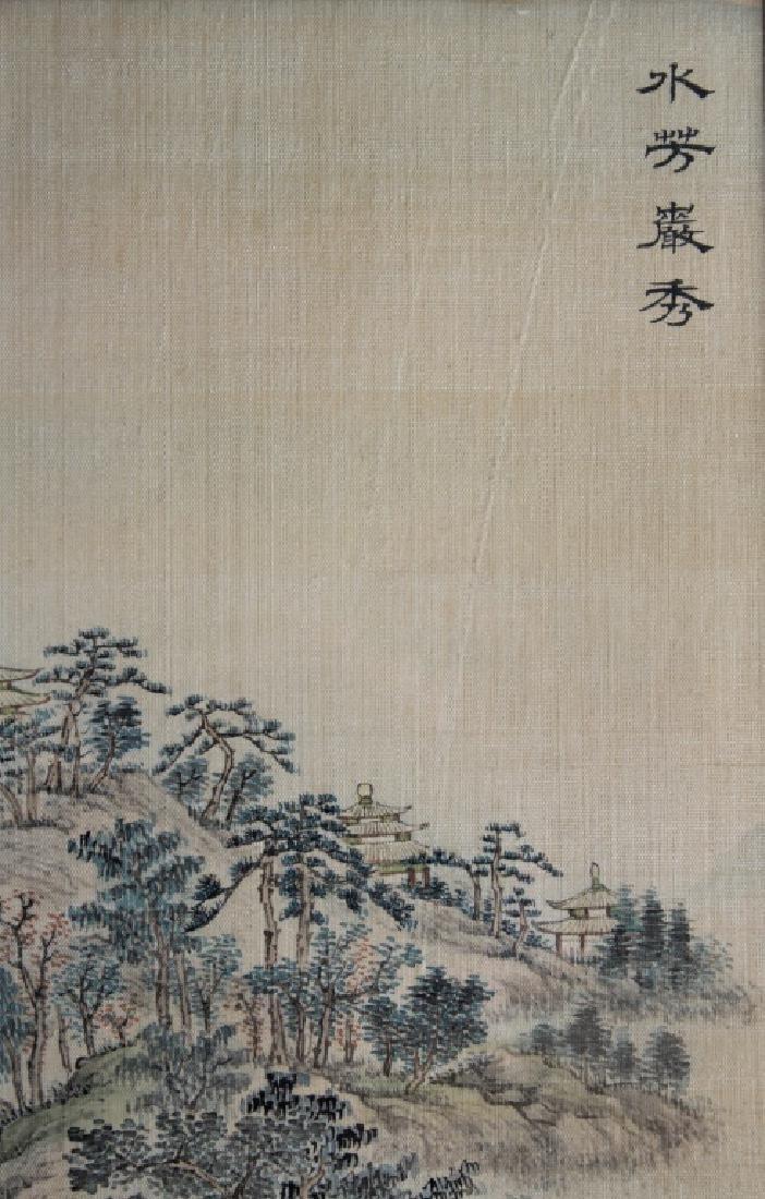 Chinese Landscape - 3