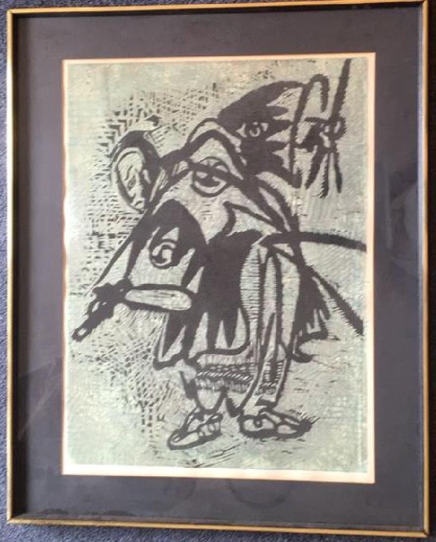 Marjorie Tomchuk  (born 1933) - 2