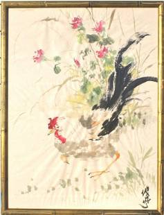 Oriental painting chop mark