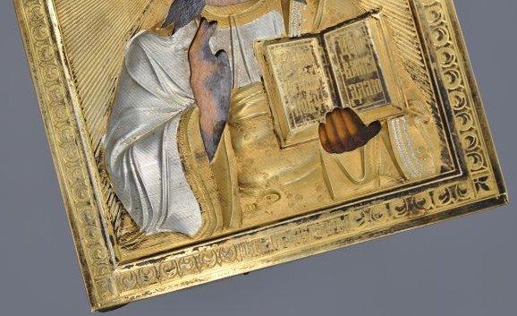 Russian Icon of Christ Pantocrator Silver Oklad - 5