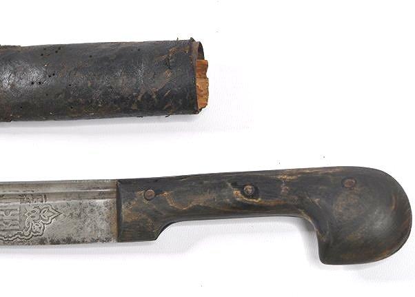 Imperial Russian Cossack KKV Sword - 2