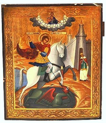 Russian Icon School of Palekh St. George & the Dragon