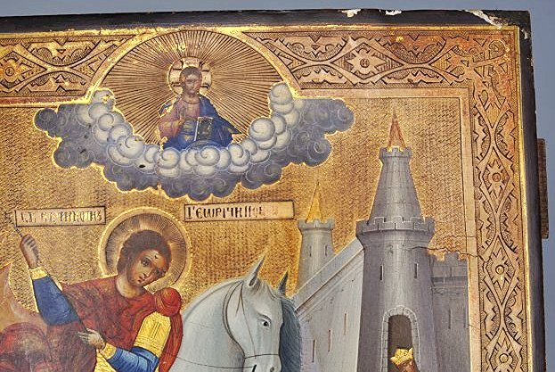 Russian Icon School of Palekh St. George & the Dragon - 4