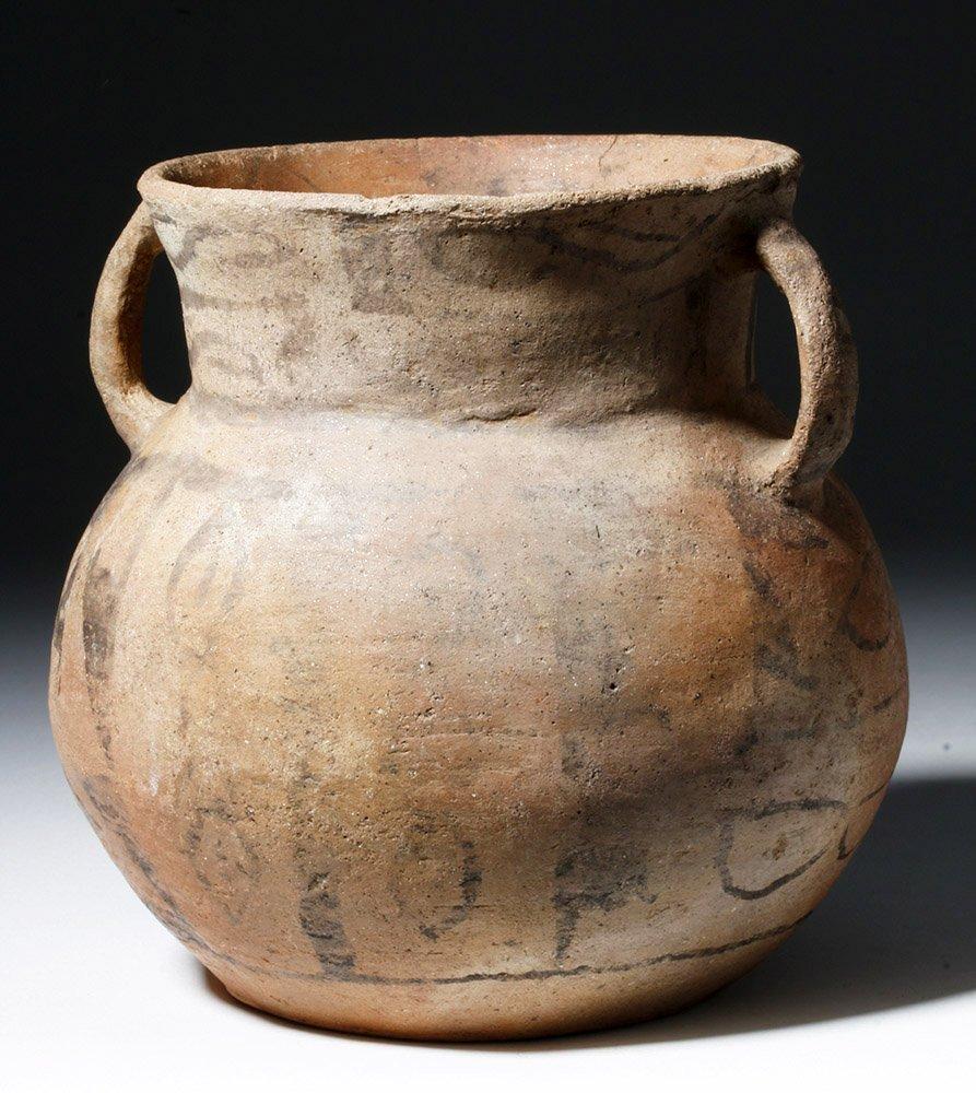 Pre-Columbian Costa Rican Pottery Jar - 3