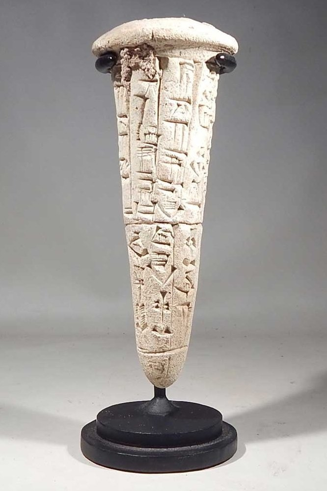 Sumerian Foundation Cone Translated 2100 BC