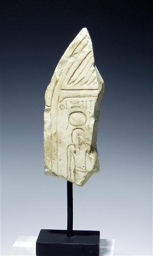Egyptian Limestone Stele Fragment