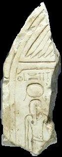 Egyptian Limestone Stele Fragment - 2