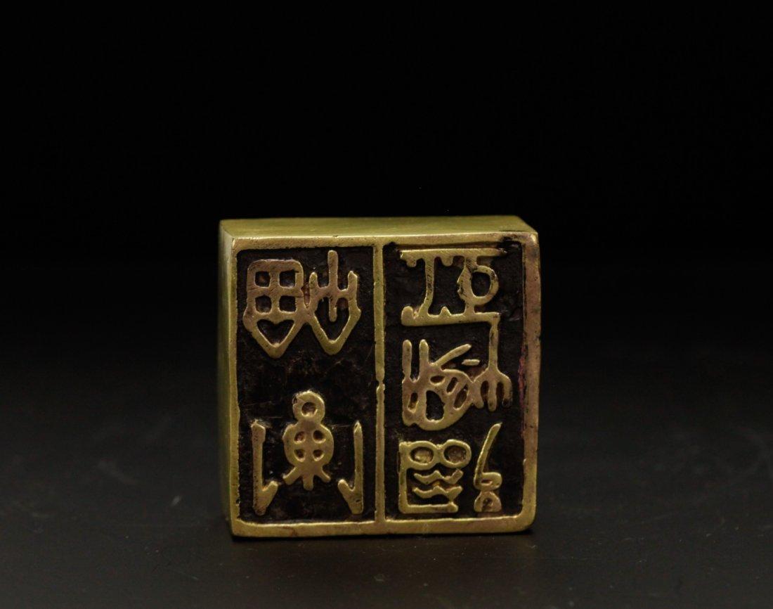 Chinese Gilt Bronze Seal - 4