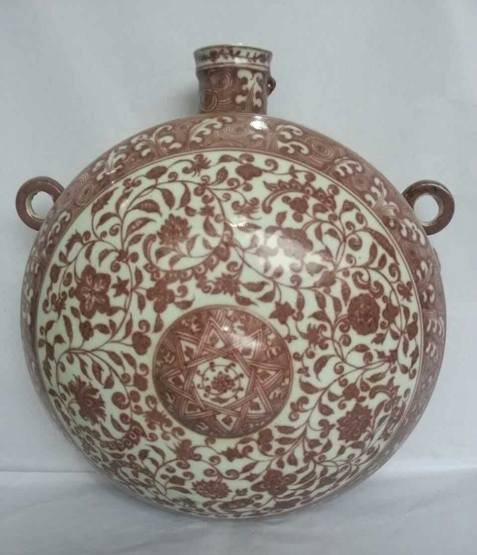 Chinese Copper Red Porcelain Flat Round Pot