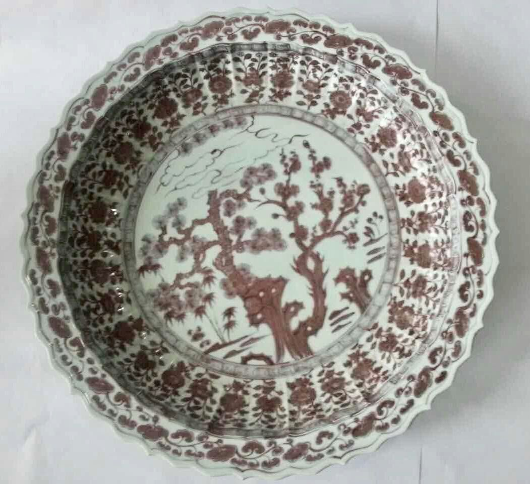 Chinese Copper Red Porcelain Charger