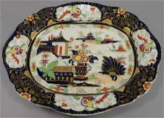 Imperial stone china meat platter Imari 22 x 18