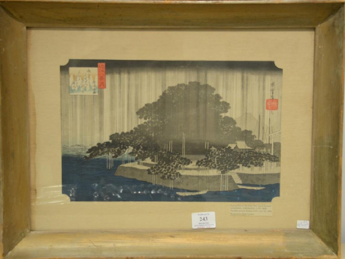 Ando Hiroshige (1797-1854)  woodblock print  Kara Saki