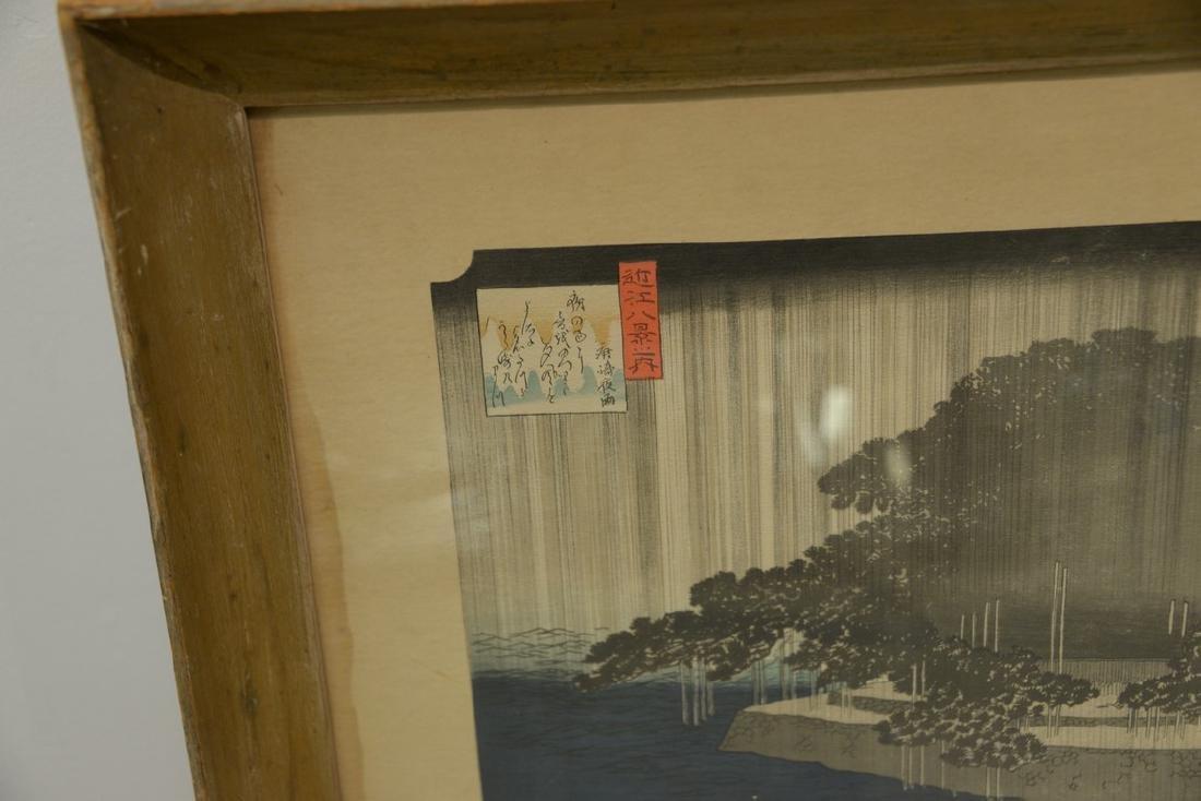 Ando Hiroshige (1797-1854)  woodblock print  Kara Saki - 2