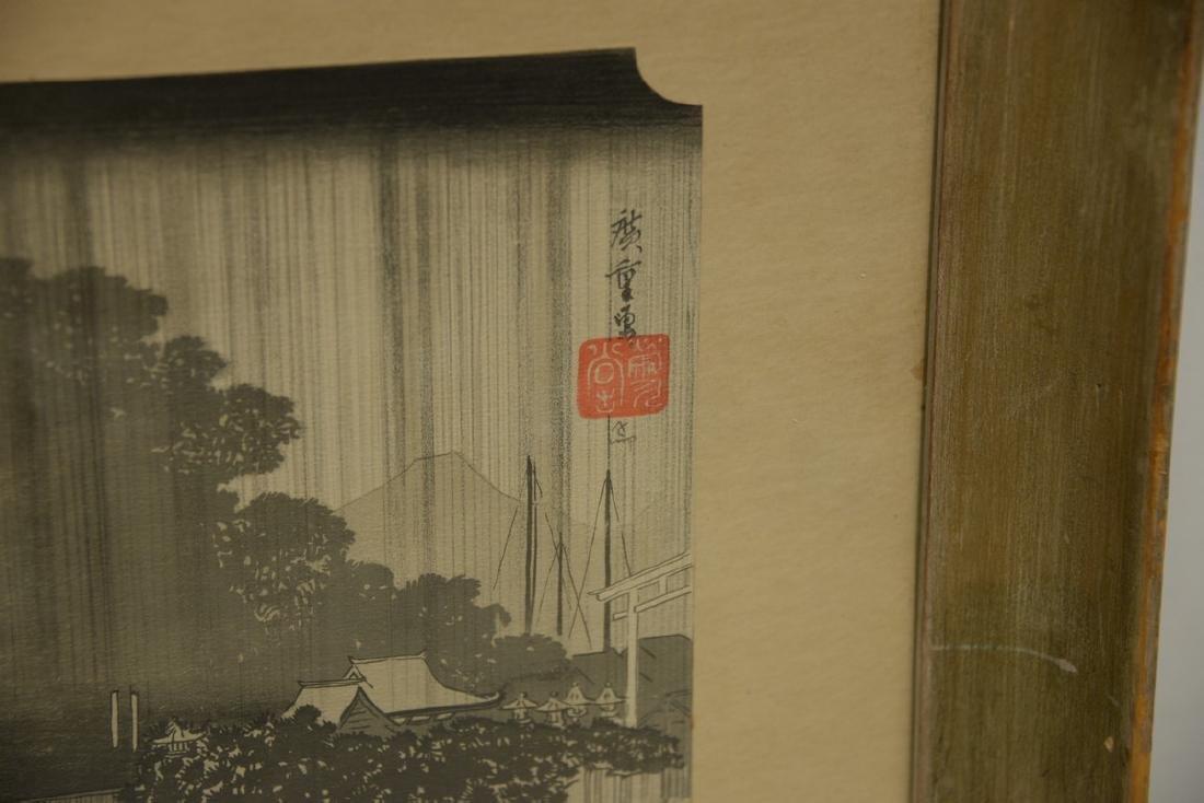 Ando Hiroshige (1797-1854)  woodblock print  Kara Saki - 3