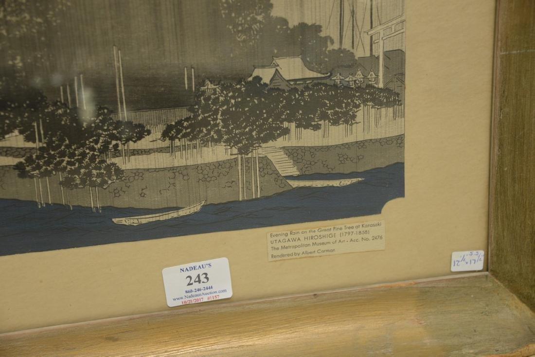 Ando Hiroshige (1797-1854)  woodblock print  Kara Saki - 4