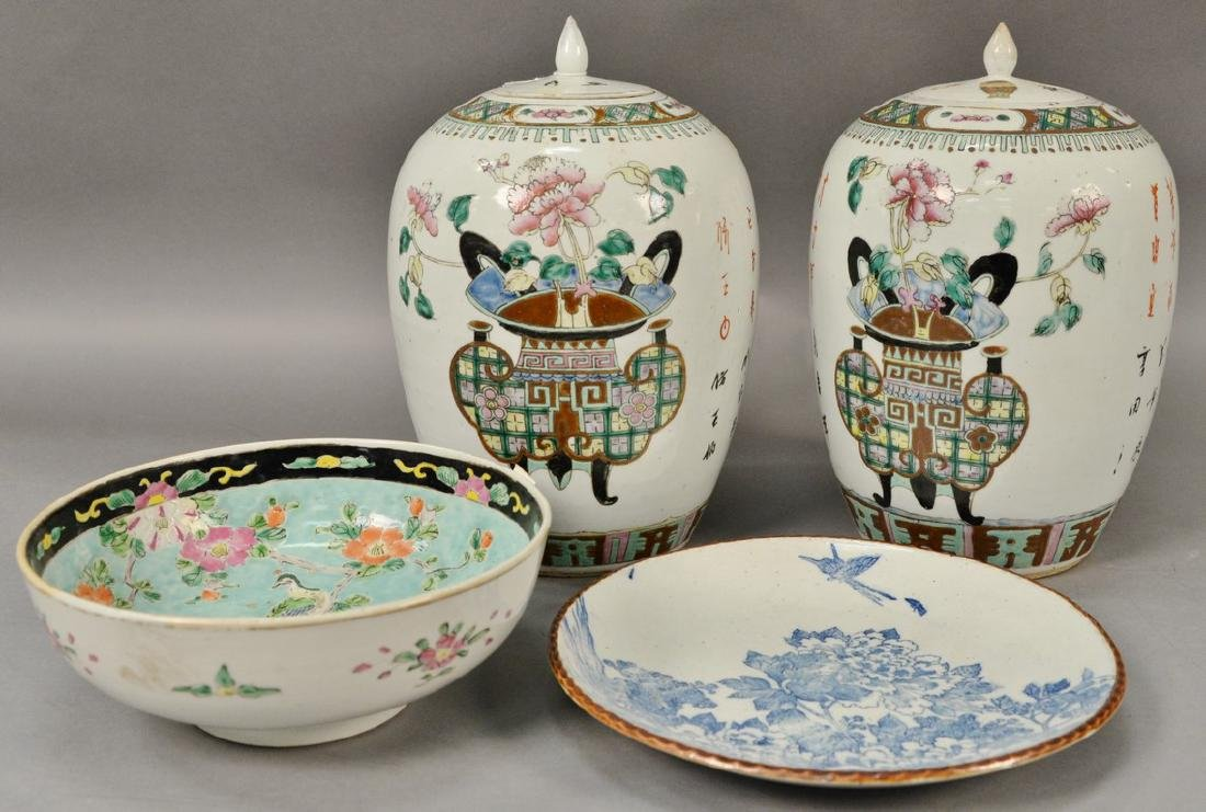 Four Chinese porcelain pieces to include a Famille Rose