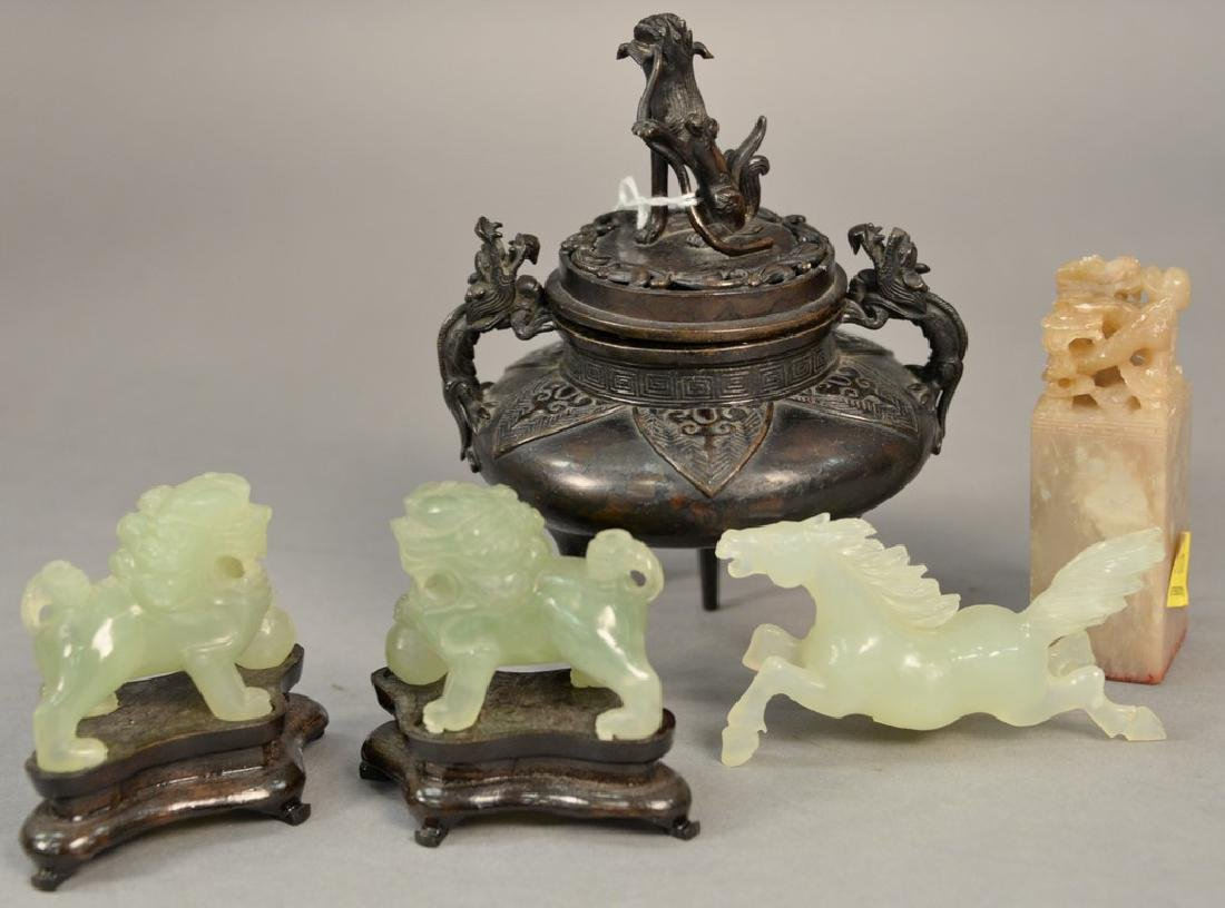Five small Chinese pieces to include a pair of carved