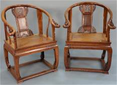 Pair of Chinese hardwood yoke back armchairs with
