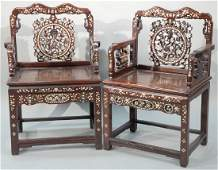 Pair of Chinese hardwood armchairs with inlaid mother