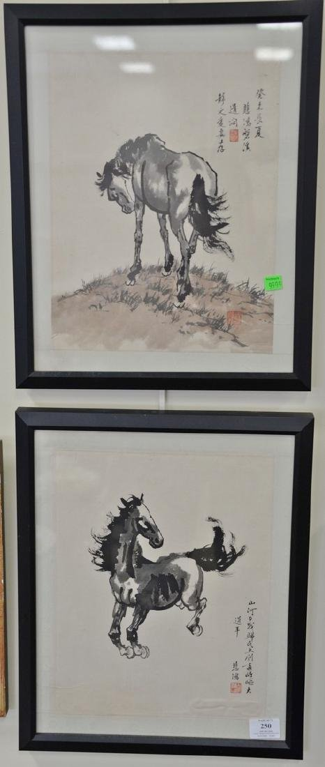 Two Chinese watercolors on paper of a horse, both