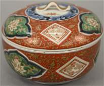 Small Imari porcelain covered tureenbowl blue iron