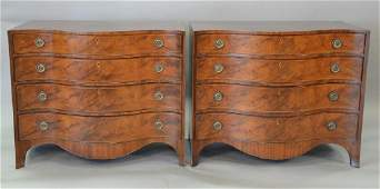 Pair of Beacon Hill custom mahogany reverse serpentine
