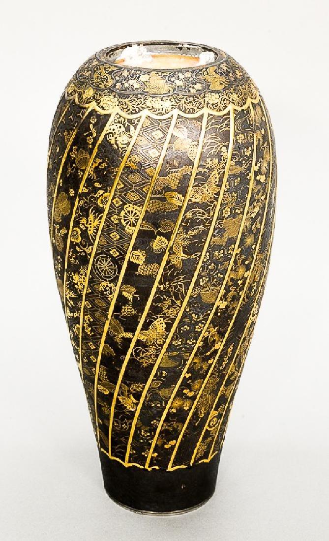 Komai damascene mixed metal plum vase, overall gold and