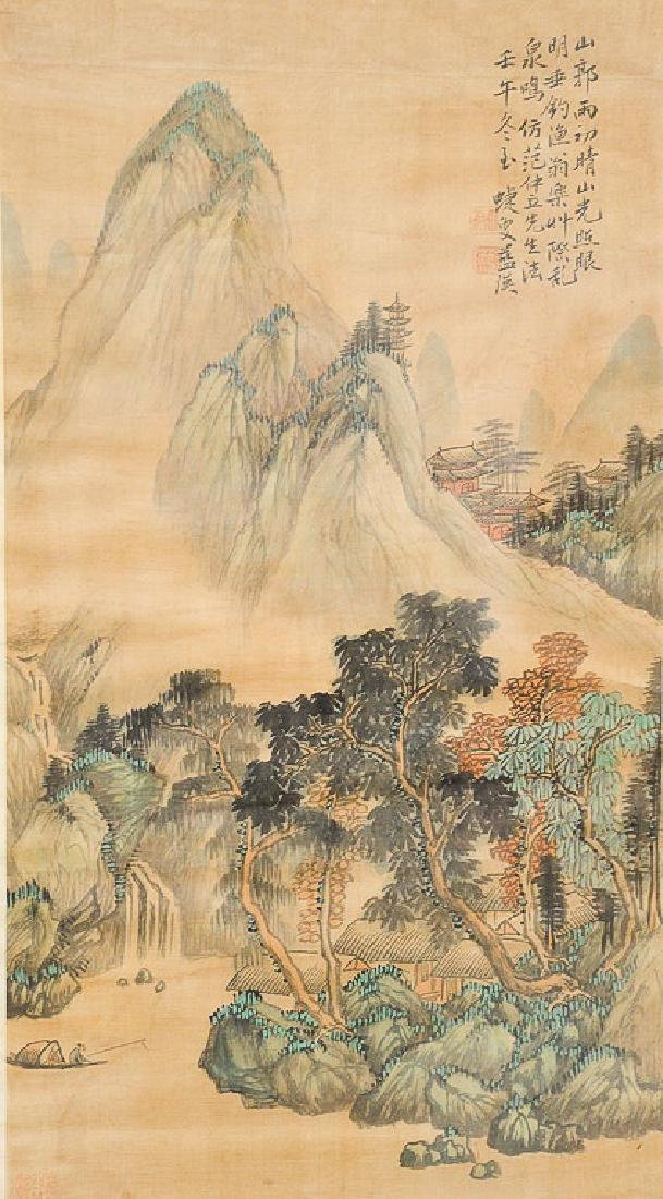 Chinese watercolor on silk, mountainous landscape