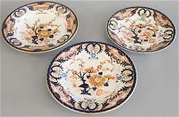 Forty seven piece assembled Royal Crown Derby porcelain