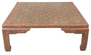 """Chinese Style Coffee Table, height 13 inches, top 36"""" x"""