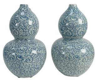 Pair of Blue and White Chinese Double Gourd Vases