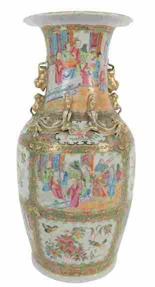 Famille Rose Medallion Baluster/Vase with gilt Qilin