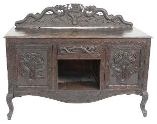 Chinese Hardwood Sideboard, with carved dragons,