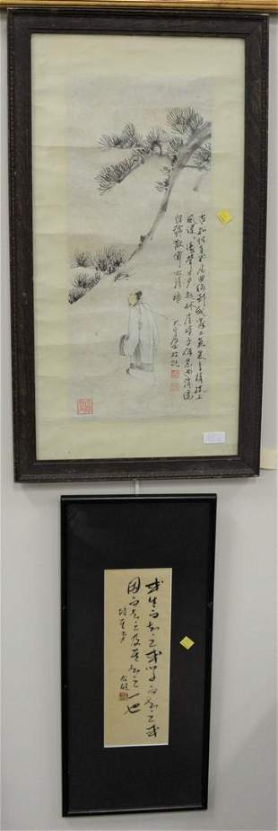 Six Piece Chinese Group, to include one framed scroll