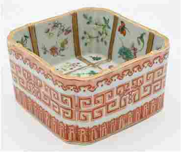Chinese Famille Rose Porcelain Square Dish, interior