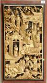 Pair of Chinese carved relief giltwood panels having