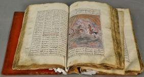 Persian poem book with twenty-four hand painted pages 2