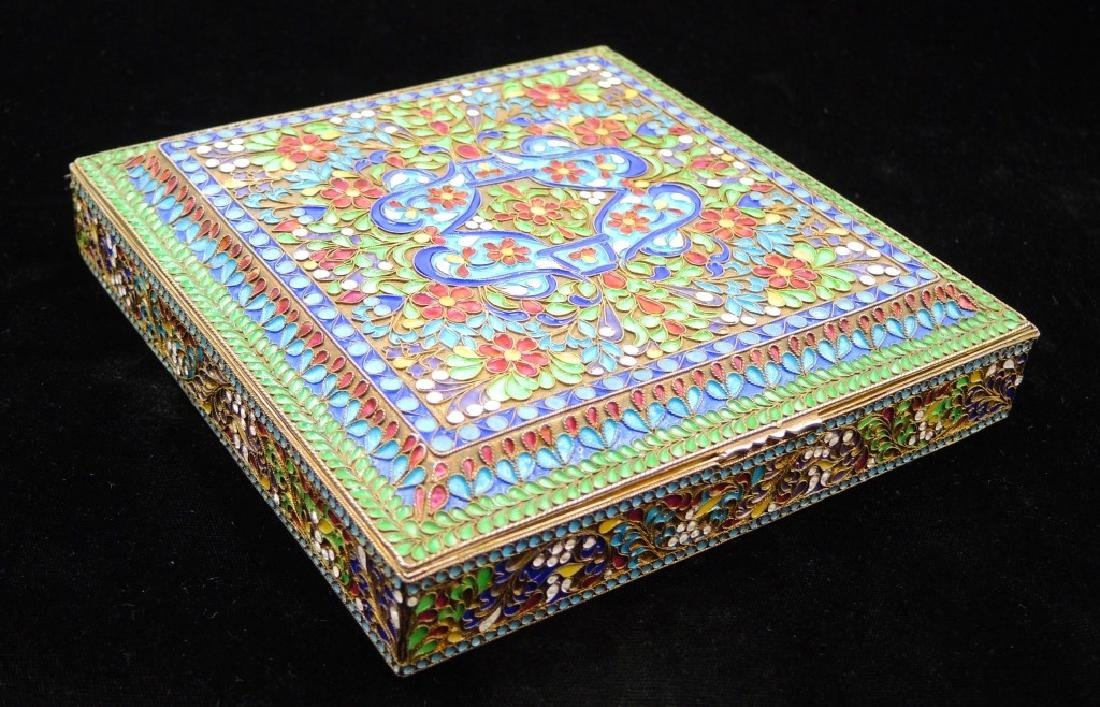 Russian Enameled Persian Box