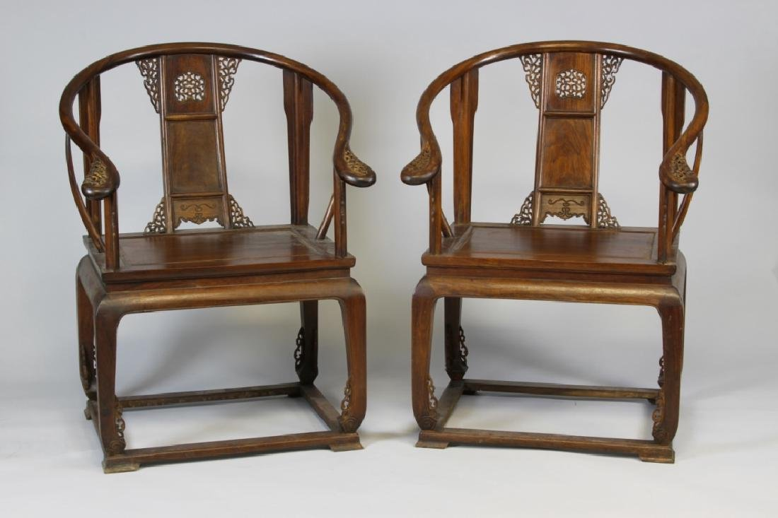 Pair of Chinese Huanghuali Horseshoe Chairs