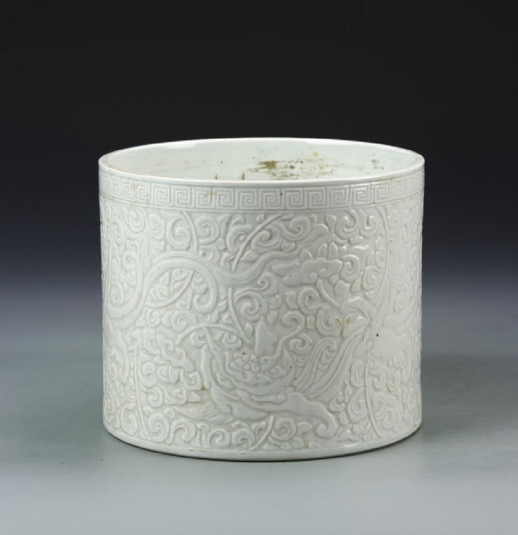 Chinese Celadon Brush Pot