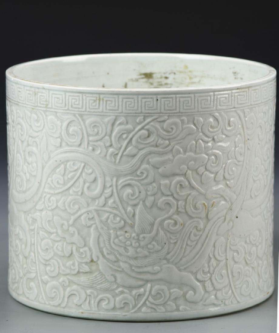 Chinese Celadon Brush Pot - 2