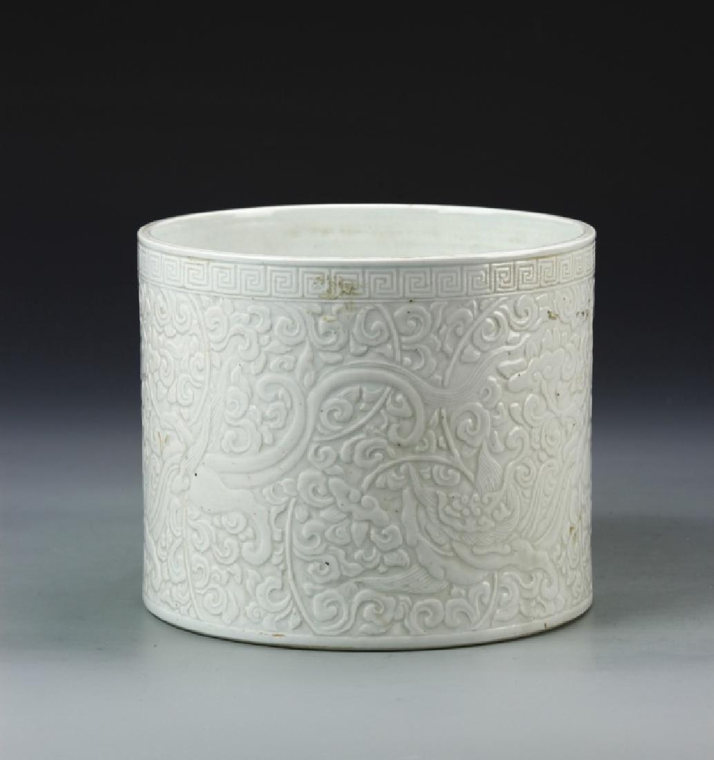 Chinese Celadon Brush Pot - 3